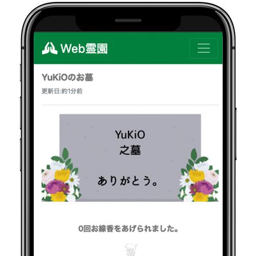 webohaka