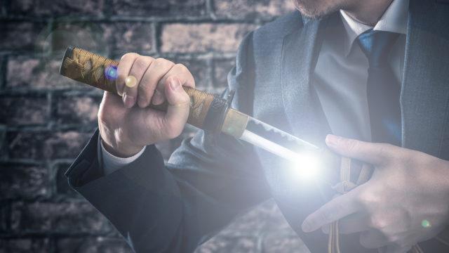 日本刀とビジネスマン